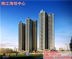 锦江海悦中心备案3栋99套房源 均价1.48万/㎡