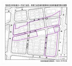 2018年宝安区首批更新计划草案:普通工业M1竟成主导,M0最高20%