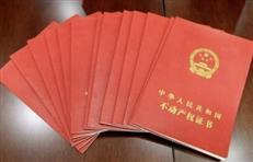 """房价涨13倍卖家不认账了,深圳现首例""""绿转红""""强制过户!"""
