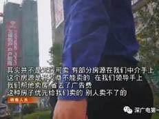 惠州深夜排队抢房?记者暗访深圳人该不该买周边房?