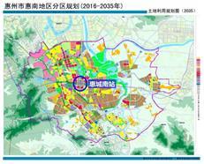比现有的大3倍!惠州新会展中心选址惠南片区