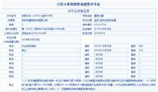 沙井新盘备案价3.35万/㎡起 唐商·前海双悦已开盘