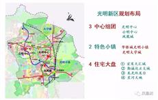 刚刚,默克尔来访,光明升格行政区,深圳一波利好在路上……
