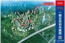 碧桂园·润杨溪谷|大咖齐聚,十八班幼儿园峰会圆满落幕!
