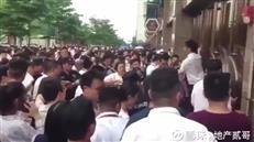 """震惊!千人围堵售楼处,深圳再现""""抢房""""!这个盘真的值得抢吗?"""
