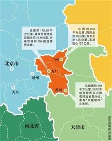 """中国""""最惨楼市"""",非这个区域莫属!-咚咚地产头条"""
