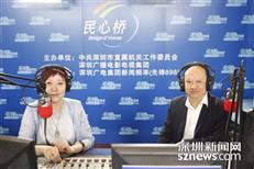 """深圳市住建局长做客民心桥,解读住房""""新政"""""""