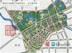 【规划篇】惠阳白云新城全新盘 星河盛世8月面市