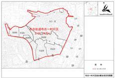 布吉多个城中村取消实施综合整治,占地面积超70万平米!-咚咚地产头条