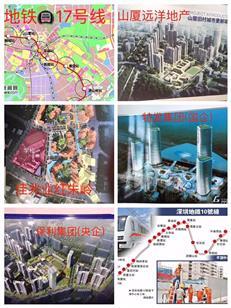 《深度》平湖片区城市更新未来发展汇总