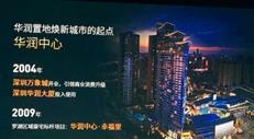"""深圳千万豪宅,如今比""""刚需盘""""抢镜!真的""""打新""""稳赚几百万?-咚咚地产头条"""