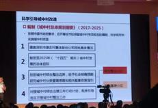 """时隔14年,深圳第二轮""""城中村总规""""或年底出台!-咚咚地产头条"""