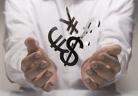 上海、广州等多银行下调利率!调查:房贷仍处于收紧状态