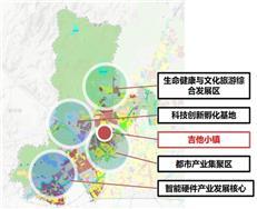 华侨城在惠州首个项目落地!打造国际吉他旅游文化小镇
