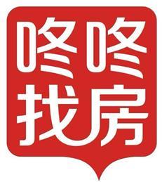 龙门县55户家庭抽取公租房房号