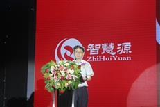 陈劲松:未来若有20个GDP超香港城市,中国梦就实现了