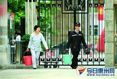 惠州物业管理覆盖率超95% 物业管理政策体系基本建成