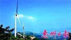 惠州:阔步抢占粤港澳大湾区新能源产业风口
