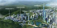深港合作高地,未来城给你N+1种选择