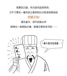 赤壁之战再现,深圳三分天下局势已定!