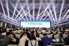 2018住房租赁未来创新峰会成功召开-咚咚地产头条