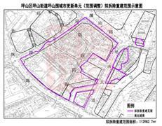 深圳「城市更新与产业园区」一周大事件:产办历史违建可转商品房-咚咚地产头条