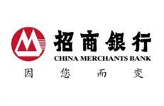 科技赋能 招商银行深圳分行普惠金融服务再升级-咚咚地产头条