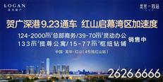 香港、深圳19分钟房价竟差了10倍?一定有一个是错的!-咚咚地产头条
