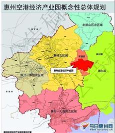 重磅!深圳第二机场新动作!惠州空港经济草案出台-咚咚地产头条