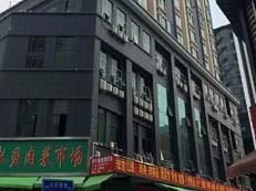 39万起购深圳名校学区房 拿证14年后部分现楼开卖?-咚咚地产头条