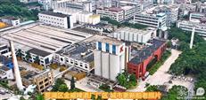 金威啤酒厂化身65万㎡综合体,粤海城规划篇