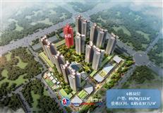 龙光玖龙山备案6栋124套房源 均价0.92万/㎡