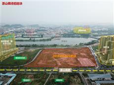金融街15.7亿获茶山6.7万㎡商住地 可售楼面价1.2万/㎡-咚咚地产头条