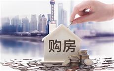 2019年房价是涨还是跌?主要看这个信号