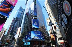 """南太集团刷屏纽约时代广场,向世界""""发声""""中国产业力量!"""