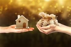 什么样的房产最值得购买?