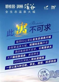惠州机场扩建,溪谷畅达的城市更多了!