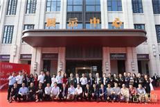 """深圳又将出现一个""""中心区域"""",这次是在国际低碳城!"""