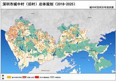 官方定调!不提倡大规模拆建,深圳有些城中村2025年之前不能旧改