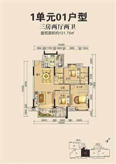 【东莞新盘备案48】长安莲花四季大厦备案均价约2.8万/m²