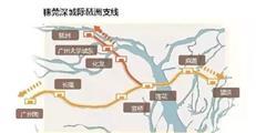 迈向湾区一体化!东莞轨道交通频出好消息!