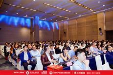 直播|中国产业园区国际高层峰会暨粤港澳大湾区产业发展论坛(下)