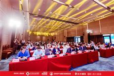 2018中国产业园区国际峰会暨粤港澳大湾区产业发展论坛成功举行!