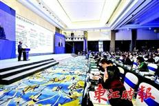 惠州:潼湖科技小镇要建世界级物联网产业平台