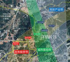 """惠阳新中心崛起在即,洋纳携""""三带四区""""优势,C位登场"""