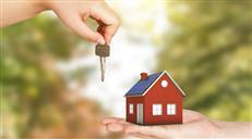 2018年第二批、8552户合格家庭申请安居房,看看有你家吗?