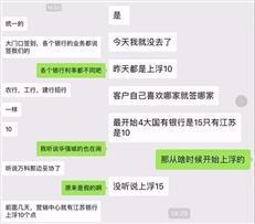 深圳楼市:新盘泄洪、去化不足2000、利率波动,12月会爆发?