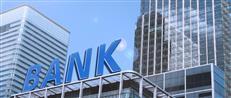 买受人自由选择银行是应然,开发商指定贷款银行是实然-咚咚地产头条