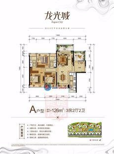 【惠湾备案价】龙光城北五区加推152栋248套住宅,均价1.5万元/㎡