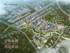 【惠湾备案价】碧桂园太东公园上城加推124套住宅,均价1.41万/㎡